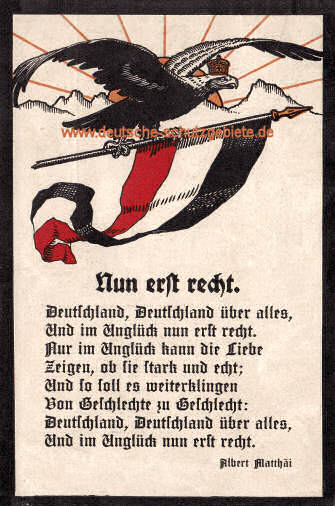 Deutschlandlied_4_Strophe